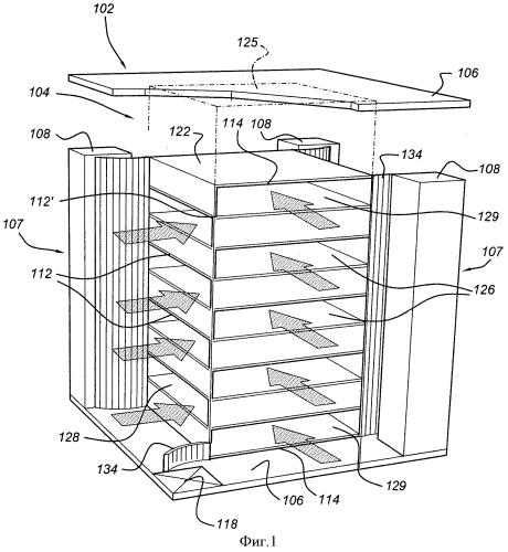 Теплообменник пластинчатого типа, содержащий наружные теплообменные пластины с усовершенствованными средствами присоединения к торцевым панелям