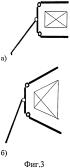 Способ тепловакуумных испытаний космических аппаратов и устройство для его реализации