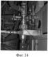 Способ локализации испарений и пылеобразования при аварийных разливах и выбросах химически опасных веществ, хранении, перевозке и эксплуатации пылеобразующих веществ и поверхностей, растворы пенообразующих рецептур и установка для его осуществления