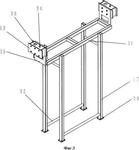 Скрепер для выгрузки фильтровального осадка на фильтровальную пластину фильтр-пресса