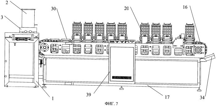Дозатор теста (варианты) и устройство для изготовления кондитерских изделий (варианты)