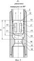 Устройство для интенсификации работы горизонтальной скважины