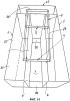 Способ изготовления пустотелого блока (варианты) и опалубка для его осуществления