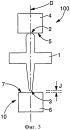 Магнитный и/или электростатический шарнир
