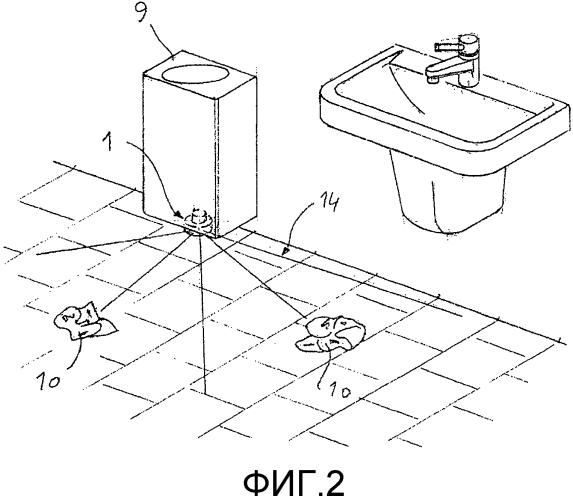Средство и способ обнаружения присутствия в туалетной комнате по меньшей мере одного объекта, подлежащего уборке