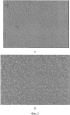 Способ получения микрокапсул аминокислот в альгинате натрия