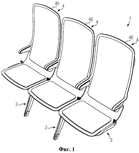 Легковесное пассажирское авиационное сиденье в сборе