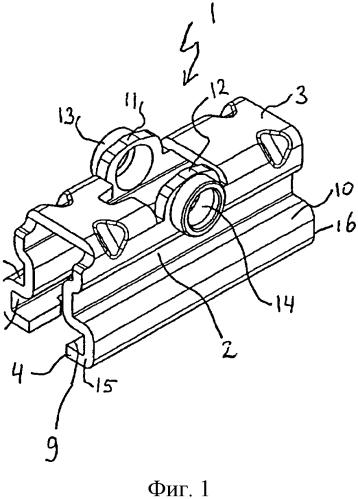 Стеклоочистительное устройство для лобового стекла