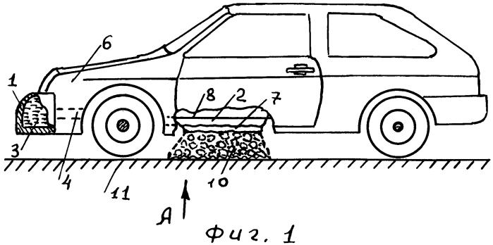 Устройство для экстренного торможения автомобиля