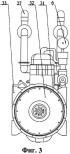 Блок двухтактного пневматического двигателя