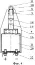 Система противопожарной защиты контейнерной базовой несущей конструкции