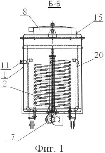 Аппарат для производства молочных продуктов