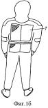 Одежда спасателей для защиты от радиоактивного излучения в сейсмически-опасных зонах