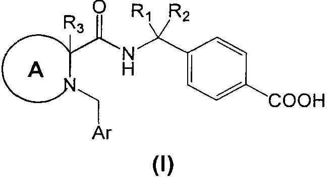 Производные циклических аминов в качестве антагонистов рецептора ер4
