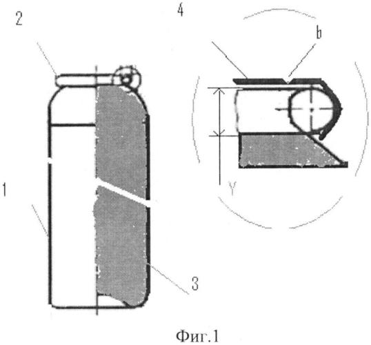 Гидрореагирующий элемент