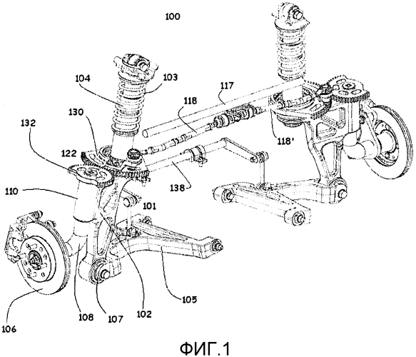 Система рулевого управления для транспортного средства