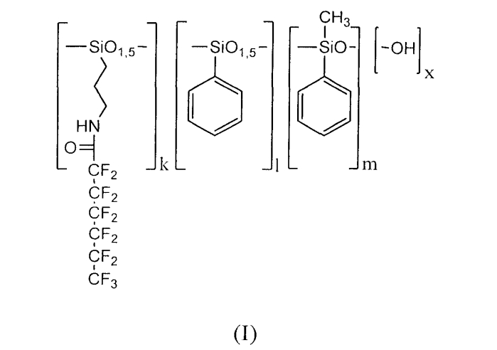 Разветвленные фторсодержащие кремнийорганические сополимеры, способ их получения и гидрофобное полимерное покрытие на их основе