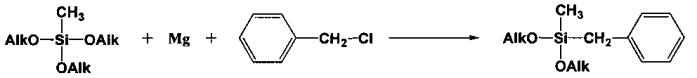 Способ получения метилбензилалкоксисиланов