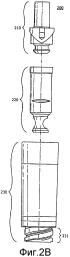 Новый безыгольный коннектор доступа и способ его применения