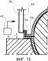 Устройство, установка и способ обертывания предмета в оболочку из листового материала