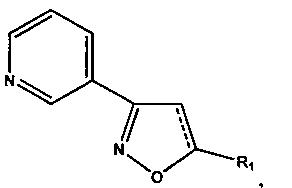 5-алкил-3-(пирид-3-ил)изоксазолы и их 4,5-дигидропроизводные, обладающие антиагрегационной активностью