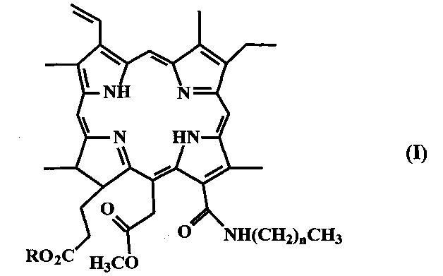 Способ получения фотосенсибилизаторов на основе хлорина е6