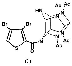 4-(3,4-дибромтиофенкарбонил)-2,6,8,12-тетраацетил-2,4,6,8,10,12-гексаазатетрацикло[5,5,0,03,11,05,9]додекан в качестве анальгетического средства и способ его получения