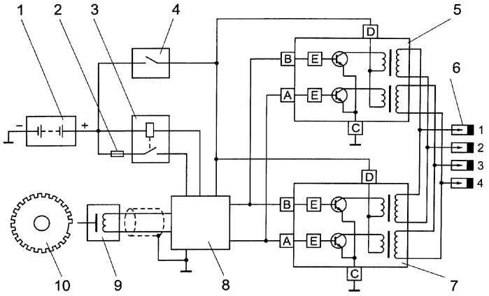 Система зажигания для двс с увеличенной энергией разряда