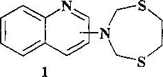 Способ получения (1,5,3-дитиазепан-3-ил)-хинолинов