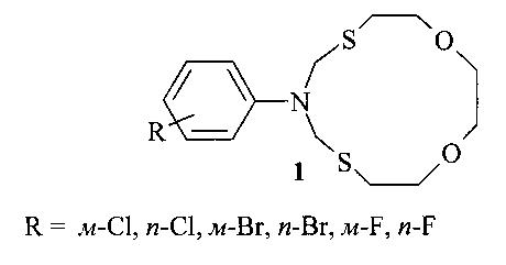 Способ получения 6-(м,n-галогенфенил)-1,11-диокса-4,8-дитиа-6-азациклотридеканов