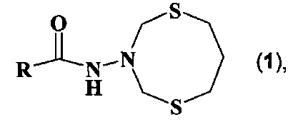 Способ получения n-(1,5,3-дитиазоцинан-3-ил)амидов
