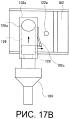 Устройство для получения информации о шине, система контроля состояния шины и способ удаления жидкости для герметизации проколов