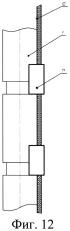 Устройство защиты и крепления кабеля к секции насоса