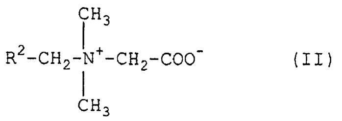 Противомикробная очищающая композиция с низким содержанием спирта