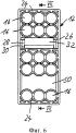 Настенный держатель для магнитных стеновых систем