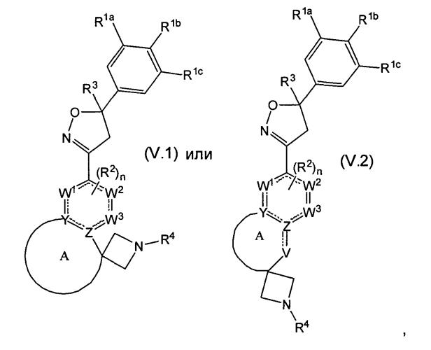 Спироциклические производные изоксазолина в качестве противопаразитарных агентов