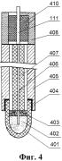 Способ и устройство регулирования концентрации кислорода в реакторной установке и ядерная реакторная установка