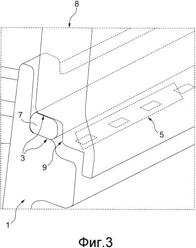 Корпус с областью деформации для выравнивания давления, а также система установки уплотнительного элемента в корпусе