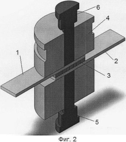 Способ холодной сварки давлением деталей из высокопрочных материалов