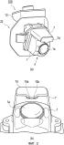 Устройство для очистки для установленной на транспортном средстве камеры