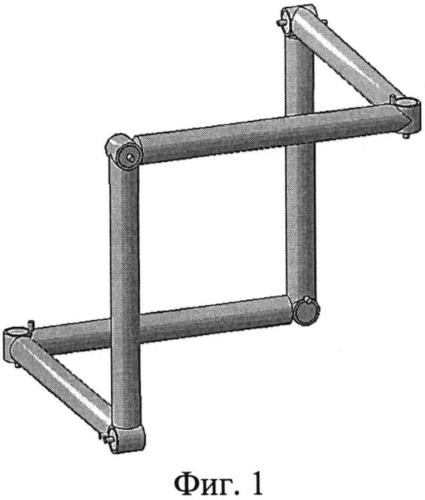 Способ синтеза пространственного шестизвенного механизма с вращательными кинематическими парами и пространственный шестизвенный механизм с вращательными кинематическими парами (варианты)