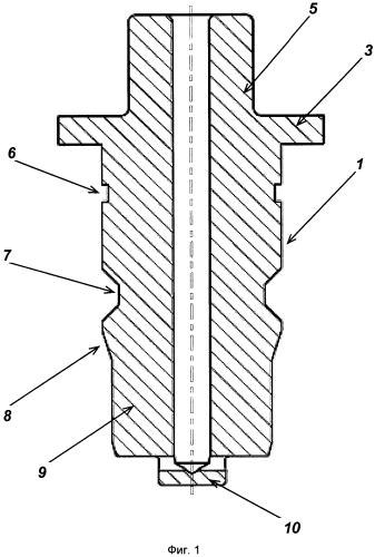 Переходник для подачи в ёмкость текучей среды, преимущественно для подачи газа в сифон
