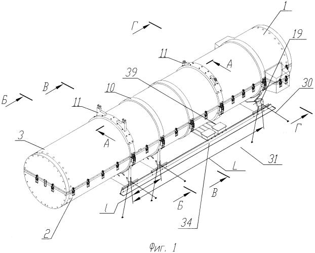 Контейнер из полимерных композиционных материалов для транспортирования длинномерных изделий