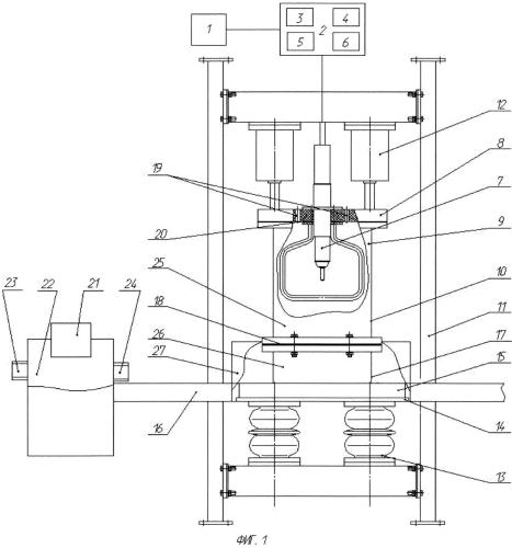 Устройство для ударно-волновой обработки волокнистых материалов