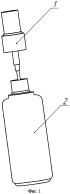 Способ экспресс-обнаружения дезинфектантов с действующим вещестом на основе четвертичных аммониевых соединений
