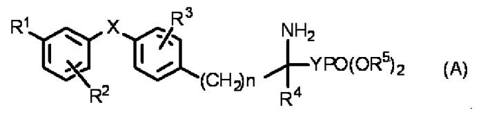 Производное дифенилсульфида и фармацевтический продукт, который содержит его в качестве активного ингредиента