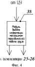Устройство для управления системой рудничных конвейеров
