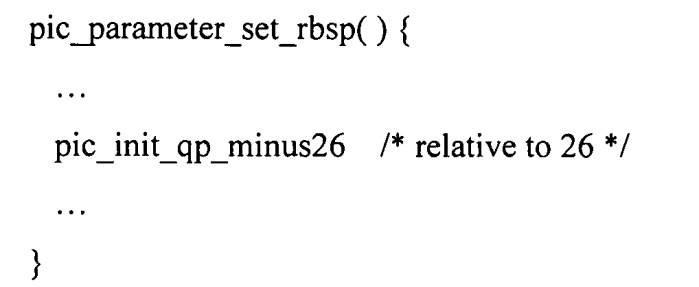 Способ и устройство кодирования и способ и устройство декодирования