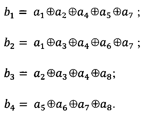 Способ исправления ошибок при передаче информации биимпульсным кодом манчестер-ii и устройство его осуществления