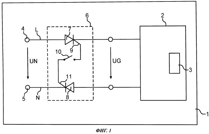 Бытовой прибор и способ снабжения электрического потребителя электроэнергией